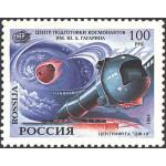 Центр подготовки космонавтов им. Ю. Гагарина.