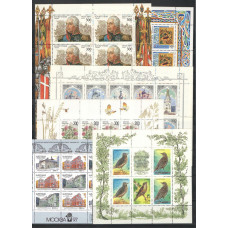 Годовой комплект марок и блоков и МЛ 1995 года со стандартом