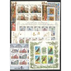 Годовой комплект малых листов и ЛУФ  1995 года