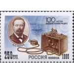 К 100-летию изобретения радио.