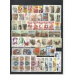 Годовой комплект марок и блоков 1996 года