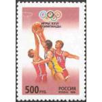 Игры XXVI летней Олимпиады в Атланте.