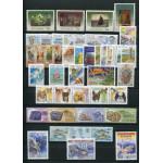 Годовой комплект марок, блоков и МЛ 2000 года