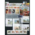 Годовой комплект марок, блоков и МЛ 2002 года