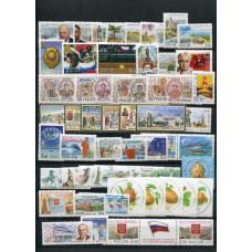 Годовой комплект марок, блоков,МЛ и ЛУФ 2003 года