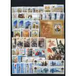 Годовой комплект марок, блоков, МЛ и ЛУФ 2005 года