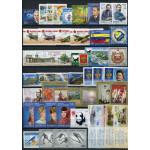 Годовой комплект марок, блоков и МЛ 2011 года