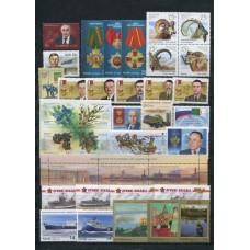 Годовой комплект марок блоков, малых листов и ЛУФ 2013 года