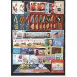 Годовой комплект марок, блоков 2015 года
