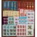 Годовой комплект марок, блоков МЛ и ЛУФ 2015