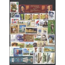 Годовой комплект марок, блоков и малых листов 2016 года