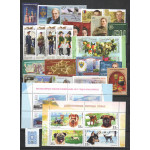 Годовой комплект полный марок, блоков, сувенирных блоков, малых листов и ЛУФ 2019 года