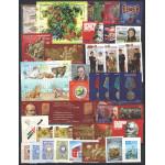 Годовой комплект марок, блоков 2020 года