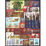 Годовой комплект 2020 ЭКСКЛЮЗИВ марок, блоков,  малых листов 2020 года с сувенирными выпусками ограниченного тиража