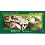 Палеонтологическое наследие России