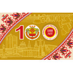 100 лет со дня образования Чувашской автономной области