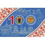 100 лет Республике Карелия