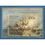 300 лет победе русского флота в Гренгамском сражении