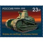 100 лет отечественному танкостроению