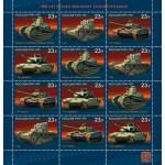 100 лет отечественному танкостроению. МЛ