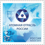 75 лет атомной отрасли России (надпечатка)