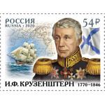 250 лет со дня рождения И.Ф. Крузенштерна (1770-1846), мореплавателя
