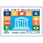 Юнеско. 75 лет Организации Объединенных Наций по вопросам образования науки и культуры