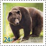 Медведи. Совместный выпуск Российской Федерации и Республики Корея. Фауна