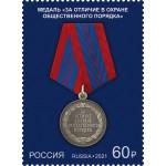 Государственные награды Российской Федерации. Медали. Продолжение серии