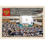 500-е пленарное заседание Совета Федерации Федерального Собрания Российской Федерации