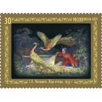 Серия Декоративно-прикладное искусство России. Федоскинская лаковая миниатюра
