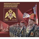 Федеральная служба войск национальной гвардии Российской Федерациии