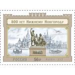 800 лет Нижнему Новгороду