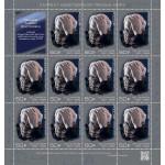 Серия Лауреаты Нобелевской премии. 100 лет со дня рождения А.Д.Сахарова (1921-1989), ученого, общественного деятеля ЛУФ