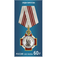 Государственные награды Российской Федерации. Орден Пирогова