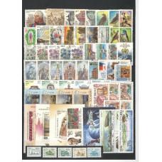Годовой комплект марок и блоков 1995 года со стандартом
