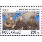 К 50-летию Победы в Великой Отечественной войне.