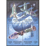 Российско-американское сотрудничество в области освоения космоса.