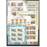 Годовой комплект марок, блоков и МЛ 1996 года