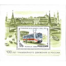 История отечественного трамвая.