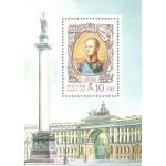 История Российского государства. Александр I (1777-1825).