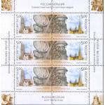 Карильон.Совместный выпуск почтовых марок. Россия-Бельгия.