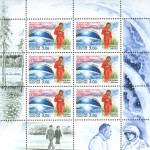 40-летие полета в космос первой в мире женщины-космонавта В.В.Терешковой.
