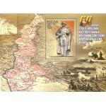 60-летие стратегических наступательных операций Советских Вооруженных Сил в 1944г.