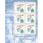 Почтовая марка Деда Мороза.