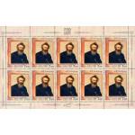 175 лет со дня рождения И.И.Шишкина (1832-1898), живописца и графика.