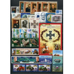 Годовой комплект марок, блоков и МЛ 2007 года