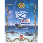 75 лет Северному флоту России