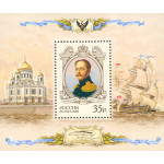 История Российского государства Николай I (1796-1855), император.