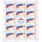 15 лет Государственной Думе Федерального Собрания Российской Федерации